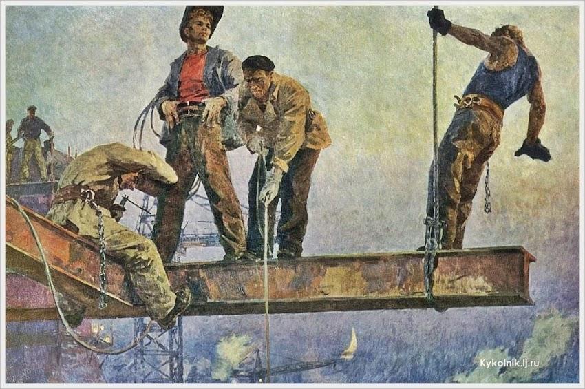 Изобразительное искусство СССР. Строители социализма. Ч.3