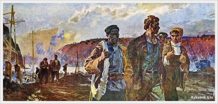 Изобразительное искусство СССР. Строители социализма. Ч.4