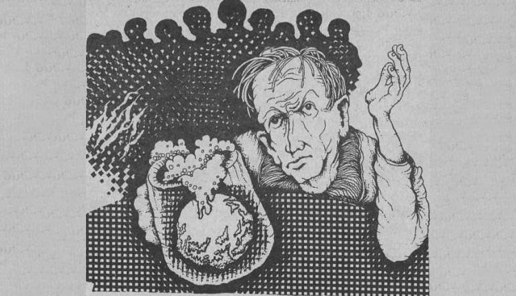"""""""Персона грата"""" рассказ (ироническая фантастика). Автор Фредерик Браун"""