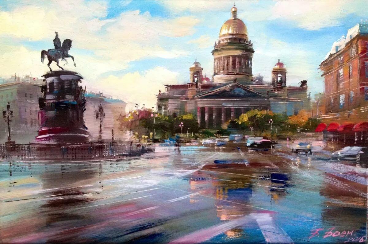 Санкт -Петербург на картинах художницы Бэгги Боем