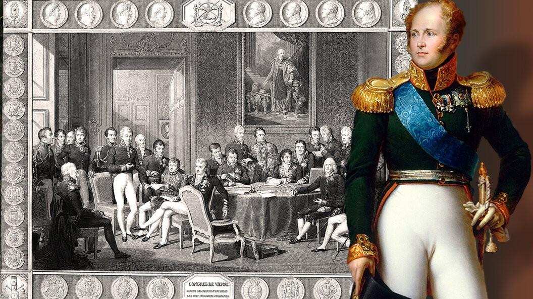 Как Александр I создал первый Евросоюз и написал Конституцию современной Швейцарии