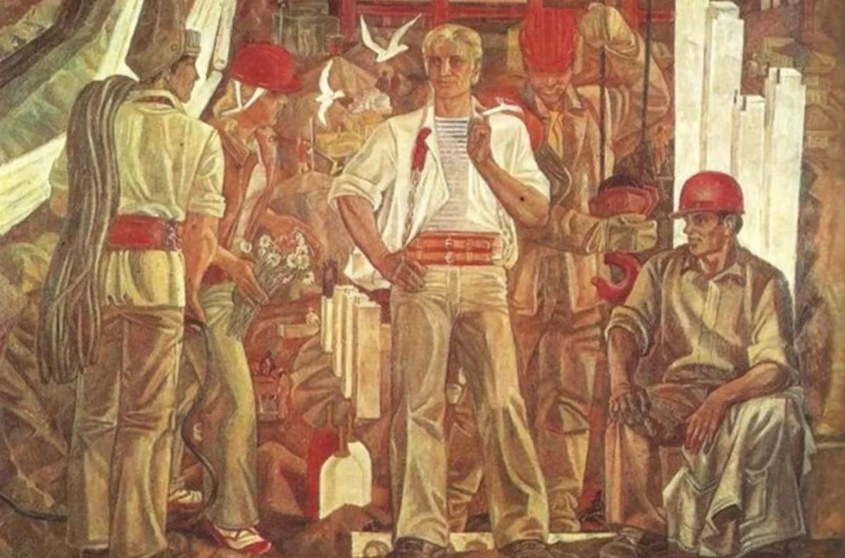 Изобразительное искусство СССР. Строители социализма. Ч.1
