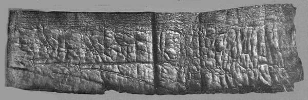 Находка антиквара из Каменец-Подольска: от моавитских идолов до кумранских свитков