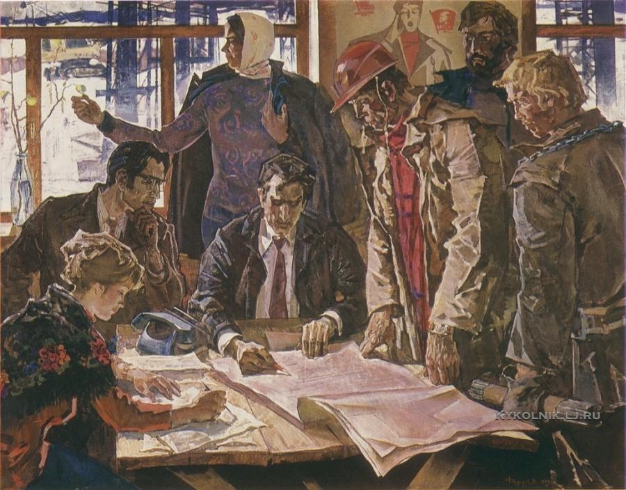 Изобразительное искусство СССР. Строители социализма. Ч.8