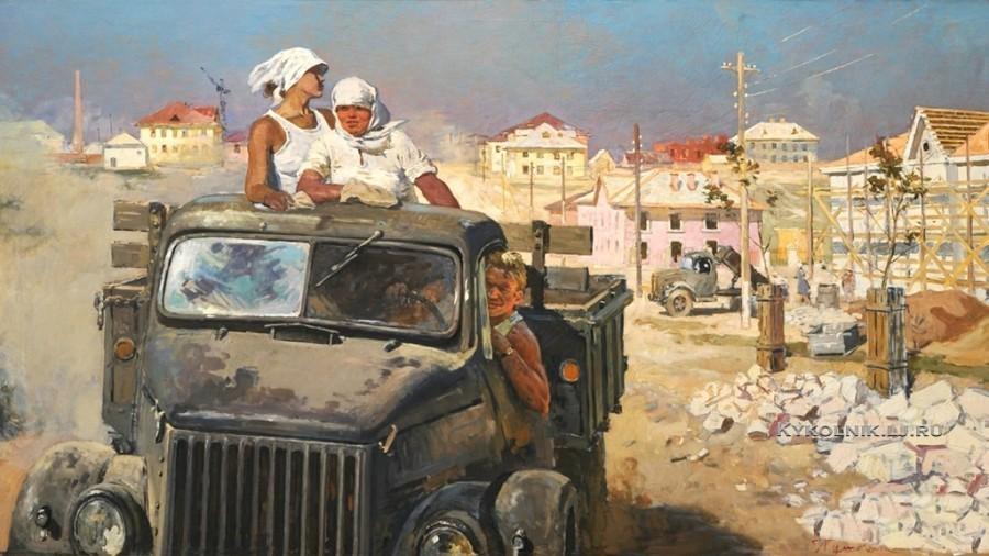 Изобразительное искусство СССР. Строители социализма. Ч.9