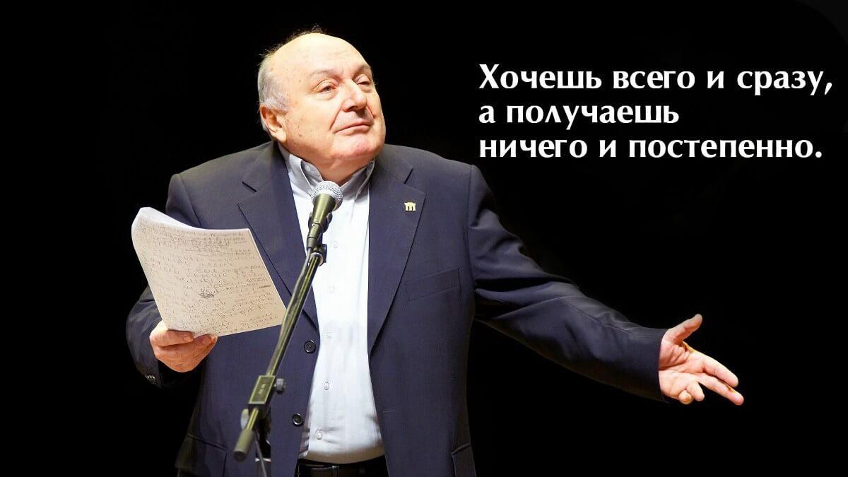 """Жванецкий: """"ПРОСТИ НАС СОВЕТСКАЯ РОДИНА"""""""