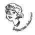 """""""Совершенно обыкновенная муха средней величины"""" рассказ. Автор Кнут Гамсун"""